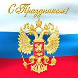 day_russia2