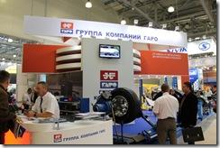 """Участие в 8-ой международной автомобильной выставке """"Интеравто-2012""""."""