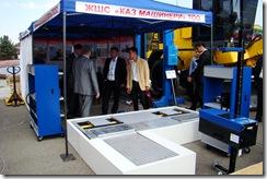 """Участие в выставке """"Transit-Kazakhstan"""""""