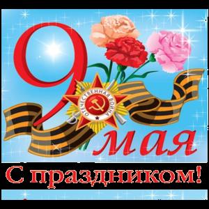 2013-05-09